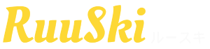RuuSki ルースキ